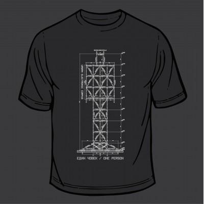 T-Shirt - Scheme (Gray) White