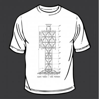 T-Shirt - Scheme (White)